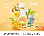 natural citrus kitchen cleaner... | Shutterstock . vector #1945193152