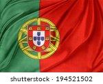 Closeup Of Silky Portuguese Flag