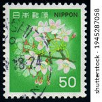 Japan   Circa 1980  Stamp...
