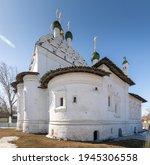 Church Of St. Nicholas On Posad ...