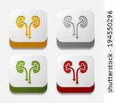 square button  kidneys | Shutterstock . vector #194550296