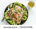 salad of tuna fish with fresh... | Shutterstock . vector #194555498
