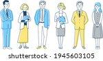 business person 6 men and women ... | Shutterstock .eps vector #1945603105