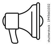 affiliate marketing megaphone...