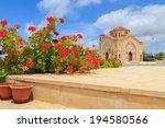 Agios Georgios Church Near...