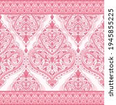 pink and white floral seamless... | Shutterstock .eps vector #1945855225