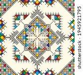 decorative geometric repeating... | Shutterstock .eps vector #1945921795