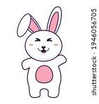 rabbit vector illustration... | Shutterstock .eps vector #1946056705