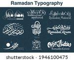 ramadan kareem. ramadhan... | Shutterstock .eps vector #1946100475