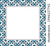 oriental ornamental mosaic.... | Shutterstock . vector #1946127742