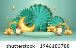 3d illustration of classic teal ... | Shutterstock . vector #1946183788