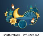 3d illustration of classic blue ... | Shutterstock . vector #1946206465