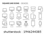 devices  square line icon set.... | Shutterstock .eps vector #1946244385