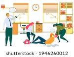cartoon man lying on office... | Shutterstock .eps vector #1946260012