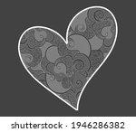 Valentine Vector Textured Heart ...