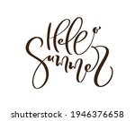 calligraphy lettering brush... | Shutterstock .eps vector #1946376658