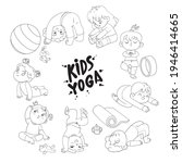 kids yoga. funny cartoon... | Shutterstock .eps vector #1946414665