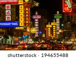 bangkok   april 17  neon shop... | Shutterstock . vector #194655488