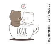 cute adorable teddy bear and...   Shutterstock .eps vector #1946783122