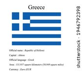 greece national flag  country's ...   Shutterstock .eps vector #1946792398