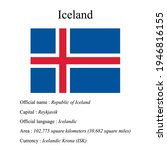 iceland national flag  country...   Shutterstock .eps vector #1946816155
