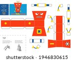 cut and glue robot toy vector...   Shutterstock .eps vector #1946830615