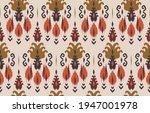 orange ethnic abstract ikat art....   Shutterstock .eps vector #1947001978