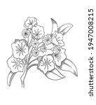 hand drawn sketch illustration...   Shutterstock .eps vector #1947008215