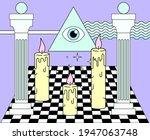 surreal vaporwave landscape... | Shutterstock .eps vector #1947063748
