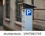 katowice  poland  march 28 ...   Shutterstock . vector #1947081745