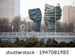 katowice  poland  march 28 ...   Shutterstock . vector #1947081985