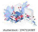 people learning korean language ... | Shutterstock . vector #1947114385