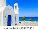White Chapel On A Shore In...