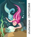 cute little mermaid with pink... | Shutterstock .eps vector #1947321868