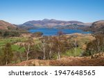View Of Derwentwater Lake 1269
