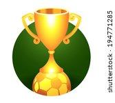 soccer  football ball trophy...