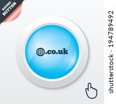 domain co.uk sign icon. uk...