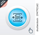 archive file sign icon....