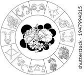 sagittarius of astrology design.... | Shutterstock .eps vector #1947994315