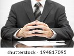 businessman talking on business ... | Shutterstock . vector #194817095