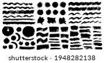 brush strokes bundle. vector... | Shutterstock .eps vector #1948282138