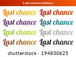 set of 8 isolated colorful... | Shutterstock .eps vector #194830625