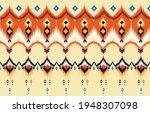 geometric ethnic oriental... | Shutterstock .eps vector #1948307098