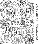 follow your dreams font with... | Shutterstock .eps vector #1948561735