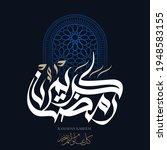 ramadan kareem greeting card in ...   Shutterstock .eps vector #1948583155