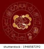 sagittarius of astrology design.... | Shutterstock .eps vector #1948587292