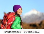 active woman hiker living... | Shutterstock . vector #194863562