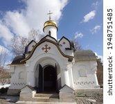 Boris And Gleb Monastery For...