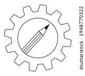 simple pencil icon on gear...