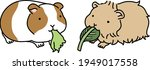 illustration of two guinea pigs ... | Shutterstock .eps vector #1949017558